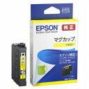 エプソン EPSON 純正インクカートリッジ イエロー(目印...
