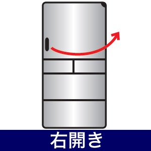 東芝 2ドア冷蔵庫(153L・右開き) GR−P15BS−K メタリックブラック (標準設置無料)