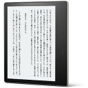 Kindle Oasis 電子書籍リーダー(広告つき) B07L5GH2YP - コジマ楽天市場店