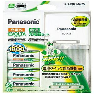 日本全国送料無料!更に代引き手数料無料!Panasonic ニッケル水素充電池急速充電器セット(単3...