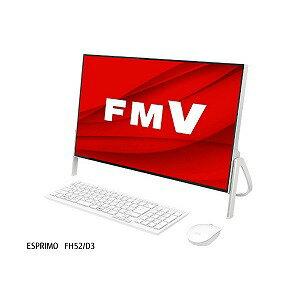 富士通 FUJITSU FMV ESPRIMO FH52/D3 ホワイト FMVF52D3W