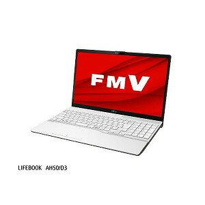 FMV LIFEBOOK AH50/D3 プレミアムホワイト