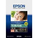 EPSON 写真用紙「光沢」 KA3N20PSKR