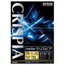EPSON 写真用紙クリスピア「高光沢」 KA3N20SCKR