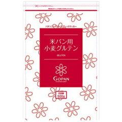 GOPAN用 小麦グルテン