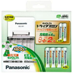 合計3,000円以上で日本全国送料無料!更に代引き手数料も無料。Panasonic ニッケル水素充電池急...