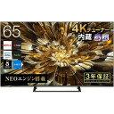 ハイセンス 65V型4K対応液晶テレビ [4Kチューナー内蔵/YouTube対応] 65S6E(標準 ...
