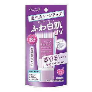 ナリス化粧品『ナリスアップ パラソーラ ネオイルミスキン UV エッセンス』