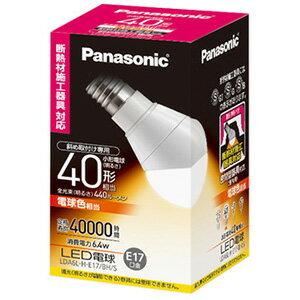 パナソニック LED電球(6.4W・電球色相当)「小形電球タイプ」 LDA6LHE17BHS