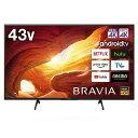 ソニー SONY 43V型4K対応液晶テレビ「BRAVIA」[4Kチューナー内蔵/YouTube対応]KJ−43X8000H(標準設置無料)