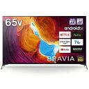 ソニー SONY 65V型4K対応液晶テレビ「BRAVIA」[4Kチューナー内蔵/YouTube対応]KJ−65X9500H(標準設置無料)