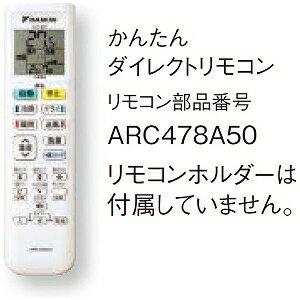 ダイキンDAIKINエアコンCシリーズ2.2kwおもに6畳用AN22XCS−W(標準取付工事費込)