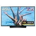 パナソニック Panasonic 49V型4K対応液晶テレビ VIERA(ビエラ) [4Kチューナー内蔵/YouTube対応] TH−49HX850(標準設置無料)・・・