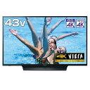パナソニック Panasonic 43V型4K対応液晶テレビ VIERA(ビエラ) [4Kチューナー内蔵/YouTube対応] TH−43HX850(標準設置無料)・・・