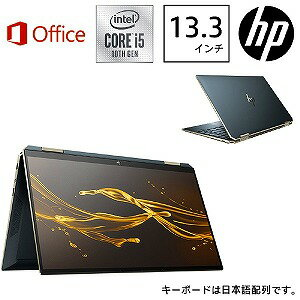 家電, その他 HP 1A936PAAAAB HP Spectre x360 133intel Core i5SSD512GB8GB 13aw0237TUOHB