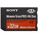 ソニーSONYメモリースティックPRO−HGデュオMS−HXBシリーズ(32GB)MS‐HX32B