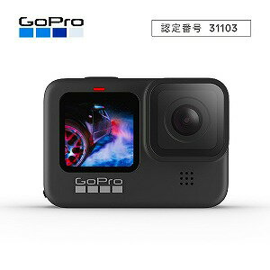 GOPRO アクションカメラ GoPro(ゴープロ) HERO9 Black CHDHX−901−FW