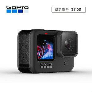 GOPRO アクションカメラ GoPro(ゴープロ) HERO9 Black CHDHX−901−FW 画像1