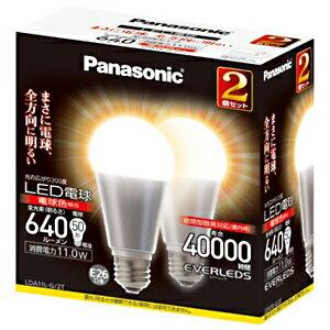 日本全国送料無料!更に代引き手数料無料!【ポイント2倍】Panasonic LED電球(11.0W ・電球...