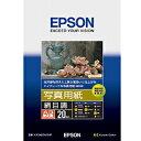 EPSON 写真用紙「絹目調」 KA3N20MSHR