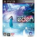 ユービーアイソフト 「WEB限定特価」 PS3ソフト チャイルド オブ エデン
