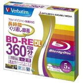 三菱化学 録画用BD−RE DL(1−2倍速対応/50GB)5枚パック VBE260NP5V1