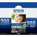 EPSON 写真用紙「光沢」 KL200PSKR(光沢)