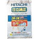 日立 掃除機用紙パック (5枚入) 「抗菌防臭 3種・3層HEパックフィルター」(シールふたなし) GP?110F