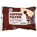 イトウ コーヒーフィルター(2〜4杯用)100枚入 2‐4(フィルター100)