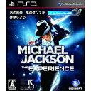 ユービーアイソフト 【コジマネット限定】PS3ゲームソフト マイケル・ジャクソン ザ・エクスペリエンス