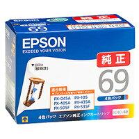 EPSONIC4CL69