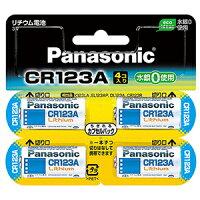 パナソニックPanasonicCR‐123AW/4P