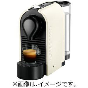 ネスレ コーヒーメーカー「ネスプレッソ U」 C50CW <クリーム>【送料無料】