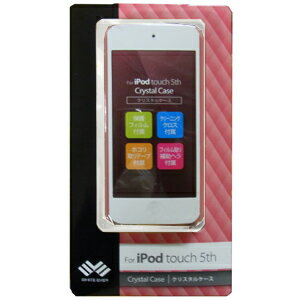 VSO iPod touch 5th用クリスタルケース WEIPTO5CC(PK) (ピンク)