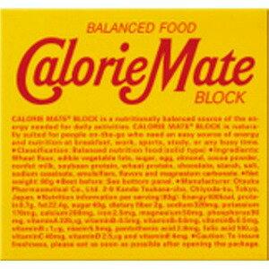 大塚製薬 カロリーメイト ブロック チョコレート味(4本入り)1箱