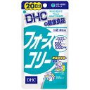 DHC DHC フォースコリー 80粒 20日分 フォースコリー20ニチ80T