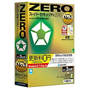 日本全国送料無料!更に代引き手数料無料!ソースネクスト スーパーセキュリティZERO 3台用 15...