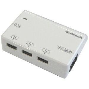 合計5,000円以上で日本全国送料無料!更に代引き手数料も無料。オウルテック AC USB充電器4ポ...