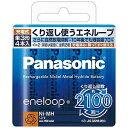 Panasonic 単3形 4本パック(スタンダードモデル) 「eneloop(エネループ)」 BK−3MCC/4