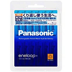 Panasonic 単3形 12本パック(スタンダードモデル) 「eneloop(エネループ)」 BK−3MCC/12