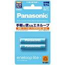 パナソニック 単4形 2本パック(お手軽モデル) 「enelooplite(エネループライト)」 BK‐4LCC/2