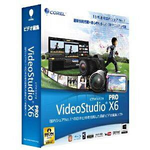 日本全国送料無料!更に代引き手数料無料!コーレル VideoStudio Pro X6 通常版 BW43011720...