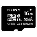 ソニー microSDHC UHS?Iメモリーカード(Class10)SDHC変換アダプタ付(16GB) SR‐16UYA