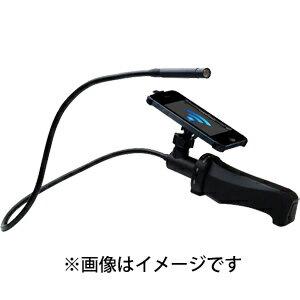 フォーカルポイント Snake Cam with mount グネグネWi−Fiカメラ TUNIP200053【送料無料】