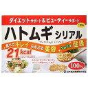 山本漢方製薬 健康補助食品 ハトムギシリアル 75g*2包
