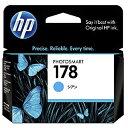 HP HP178 インクカートリッジ CB318HJ(HP178シアン) (シアン)