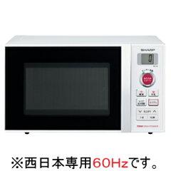 シャープ 【西日本専用:60Hz仕様】 電子レンジ(20L) RE-TS1-W6 <ホワイト系/60Hz>...