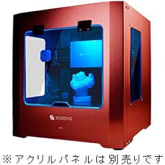 日本全国送料無料!更に代引き手数料無料!【ポイント2倍】Abee 3Dプリンター SCOOVO C170 SC...