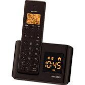 シャープ デジタルコードレス留守番電話機 「インテリアホン」(子機1台) JD‐BC1CLT (ダークブラウン)(送料無料)