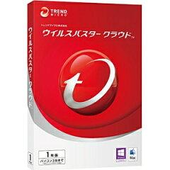合計5,000円以上で日本全国送料無料!更に代引き手数料も無料。トレンドマイクロ ウイルスバス...